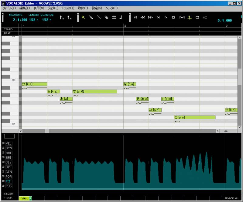 vocaloid 3 editor  free